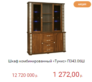 20-343.06ш.png